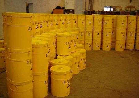 潘自强院士:对放射性废物管理立法 可体现负责任大国形象
