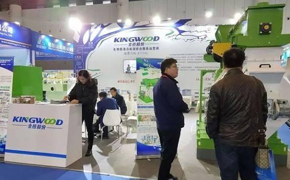 江苏金梧参加在长春举办的2019中国•东北亚清洁能源(供暖)产业博览会
