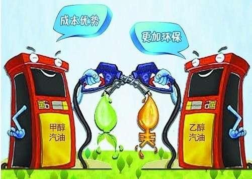 2019两会能源丨中国工程院院士岳国君:应加快生物燃料乙醇项目审批,加快车用乙醇汽油市场推广