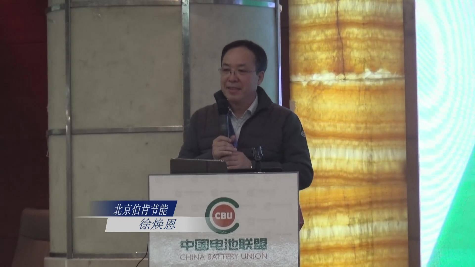 徐焕恩:燃料电池车载供氢系统在中国的发展