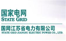 国网江苏何以实现新能源全额消纳?
