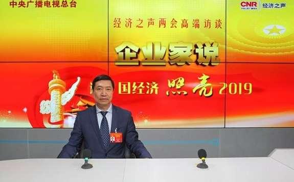 顾军:作为头号央企,中核集团正在谋划国际核电市场,计划2020年跻身世界500强。