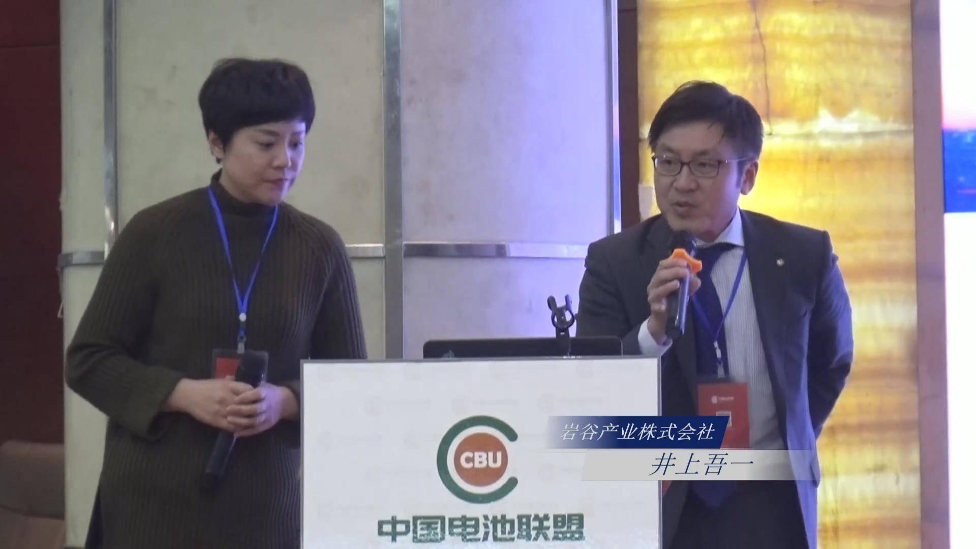 井上 吾一:国内外加氢站建设与运营现状分析