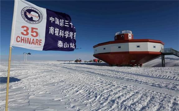 新能源微网供电系统建成 适应南极泰山站特殊环境