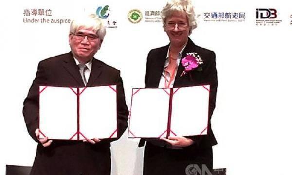 台湾与英国签订海上风电协议