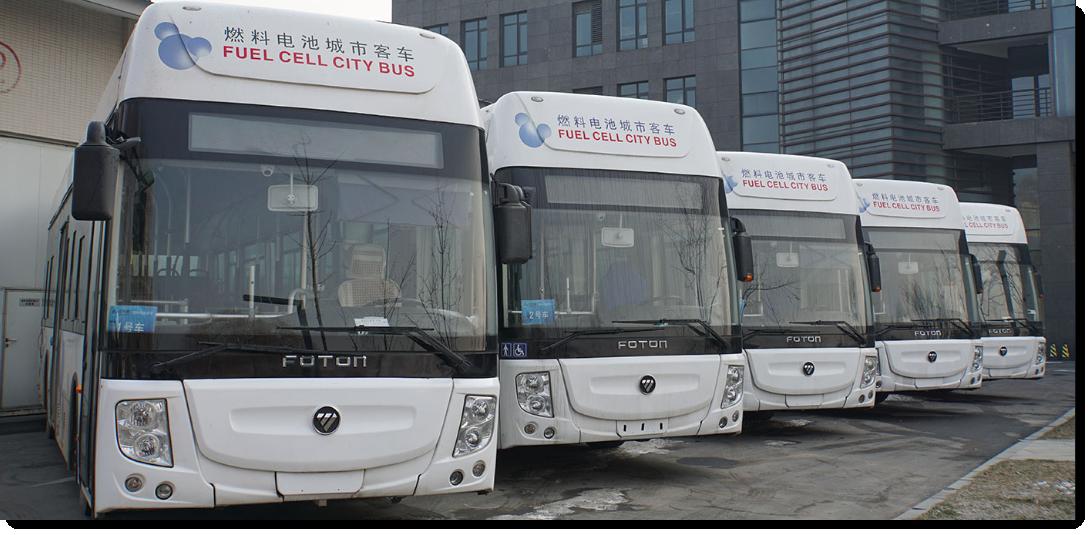 福田汽车继续推进燃料电池物流车订单
