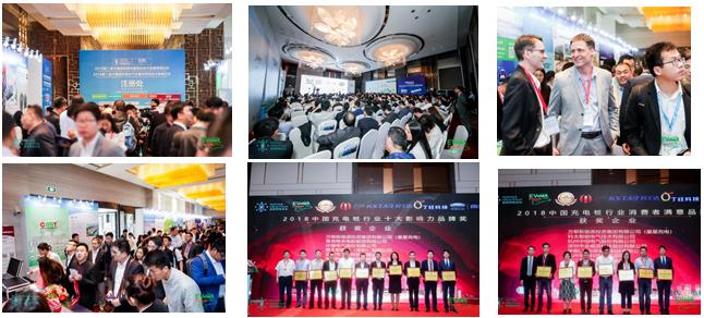 2019第四届中国国际锂电暨电动汽车技术发展高峰论坛
