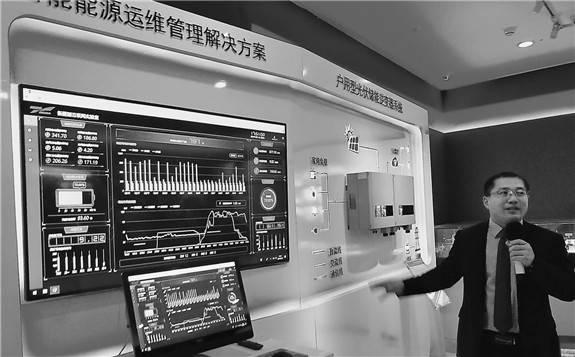 综合能源服务是推动新浦京发展的后继动力