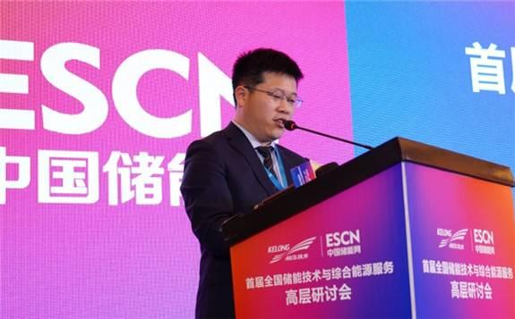 刘勇:我国储能产业与国际发展水平相差不远