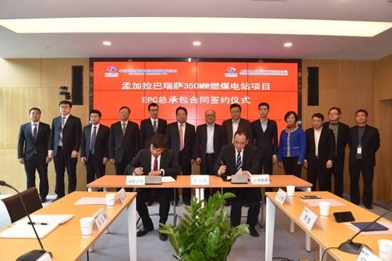 孟加拉巴瑞萨燃煤电站项目EPC合同正式签约