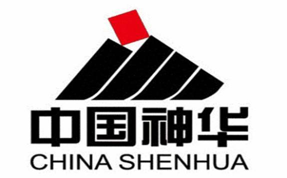 神华副总裁张光德:料煤价将处于500至570元人币合理区间