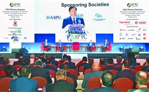 中国石油董事长王宜林:我国初步形成天然气多气源供应格局