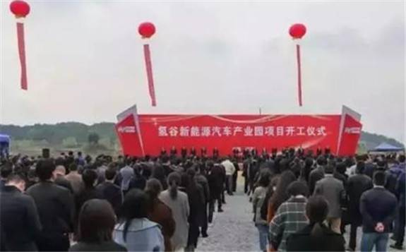浙江德清/山西晋城氢能汽车项目开工