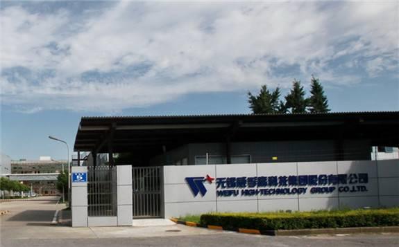 威孚高科5500万控股燃料电池核心部件供应商