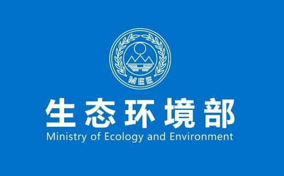 生态环境部针对四个行业排污许可证申请与核发技术规范的征求意见稿