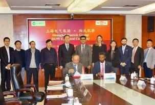 陶氏与上海电气合作开展迪拜世界级光热发电项目