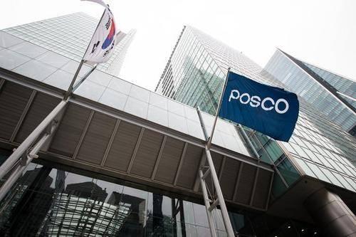 兖煤澳大利亚与韩国浦项钢铁公司(POSCO)订立四项煤炭销售协议