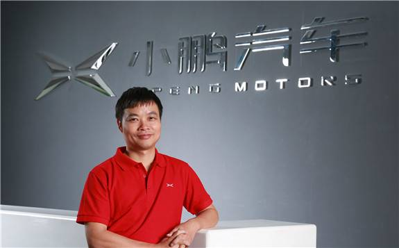 小鹏汽车董事长兼CEO何小鹏:新能源汽车2021年进
