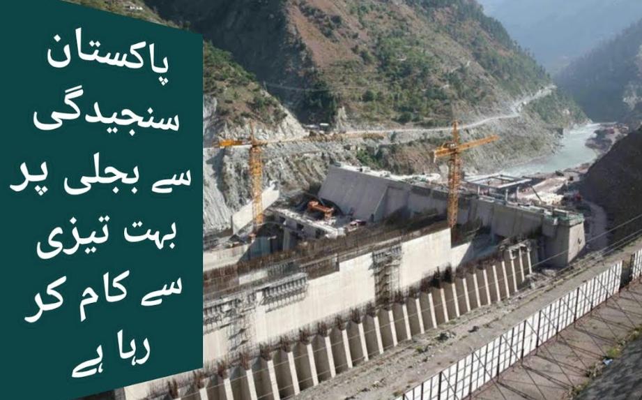 中国能建葛洲坝集团投资建设巴基斯坦SK水电站防渗墙项目顺利开工