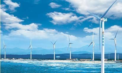 华能汕头勒门(二)海上风电场项目风力发电机组及附属设备采购招标公告