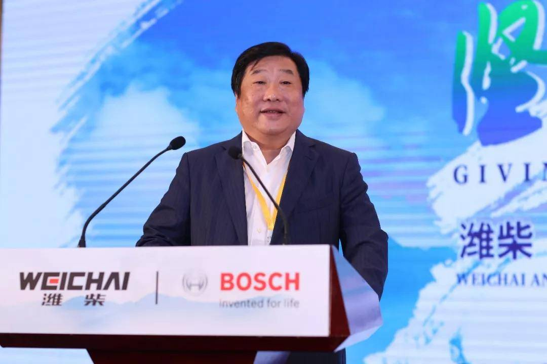 潍柴动力董事长谭旭光:预计未来30年氢能占有率不超10%