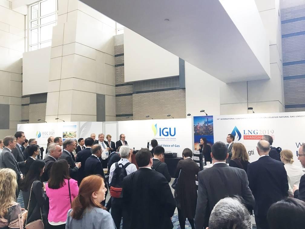 第十九届国际液化天然气会议(LNG2019)正式拉开帷