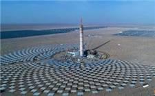 鲁能海西州50MW塔式光热发电项目吸热塔第一层顶部钢结构安装完成