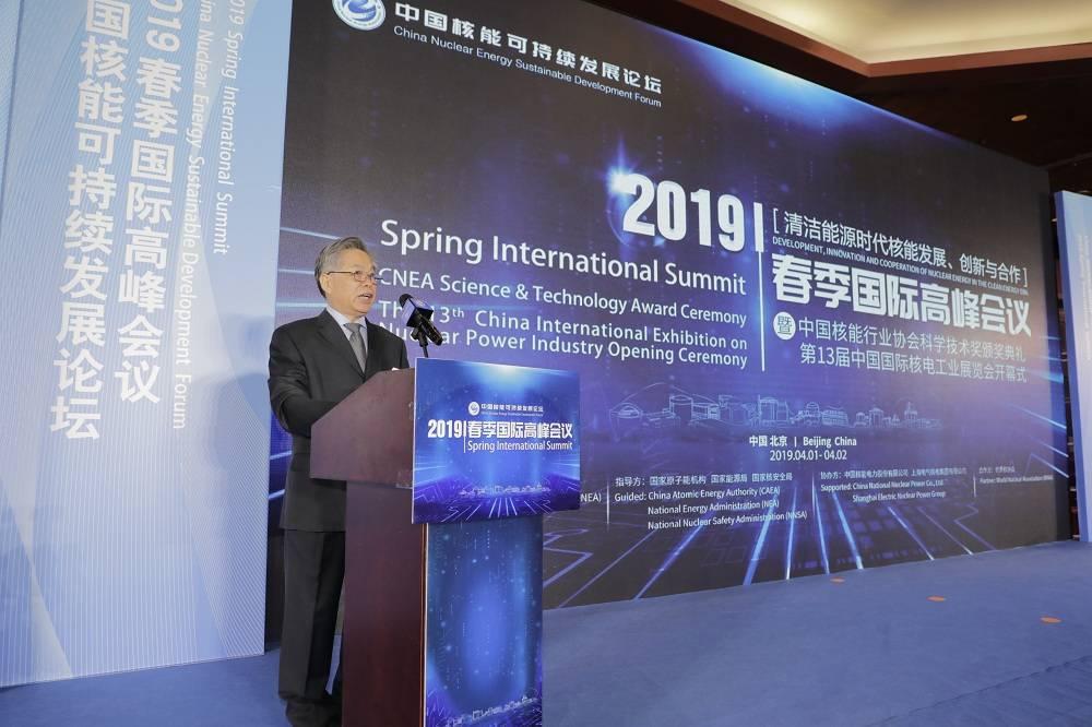 江毅:核电行业唯有创新才能进步,唯有合作才能发展