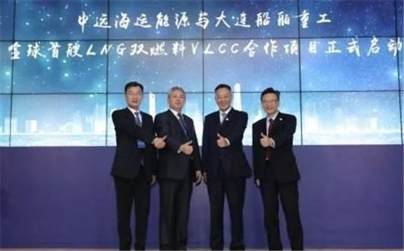 我国将建造全球首艘LNG双燃料VLCC