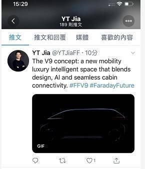 贾跃亭曝光FF新车V9谍照:车型为IPV 已收到九城首