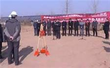 巨鹿县老漳河50MW风电项目风机基础施工