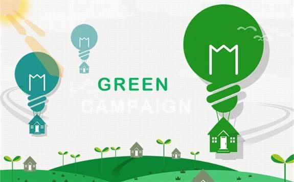 绿色发展:能源利用效率位居全国首位