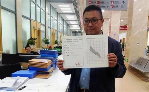贵州省颁发首张煤层气勘查许可证