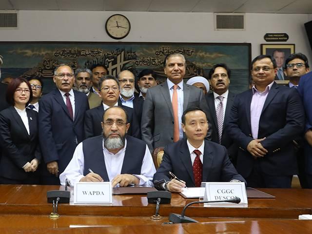 中巴签订莫赫曼德水电站项目施工总承包合同