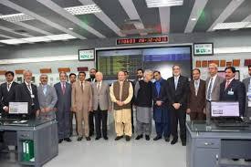 巴基斯坦将为清洁能源目标大开绿灯