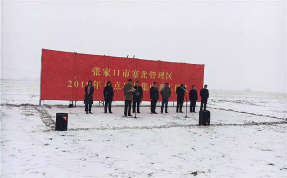 冀中能源16.8万平米镜场农光互补光热供汽项目开工,将采用线性菲涅尔技术