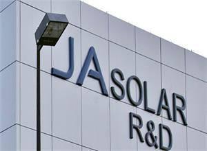 """晶澳太阳能""""枫叶""""太阳能电池效率达18.5%"""