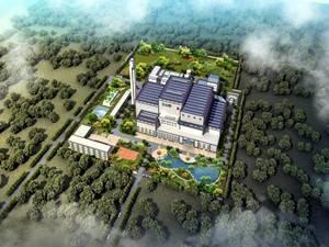 浙江省丽水市生活垃圾焚烧发电项目(二期)扩建项目