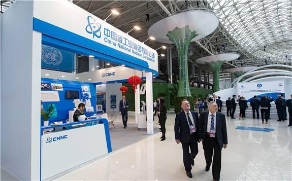 中核集团亮相第十一届俄罗斯国际核工业展