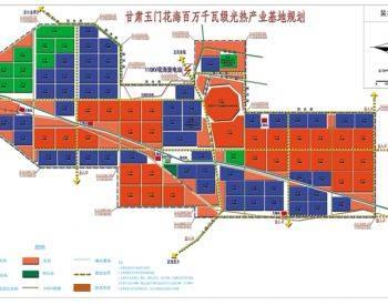 《甘肃玉门花海500万千瓦光热发电基地一期200万千瓦电力送出规划》采购项目招标公告