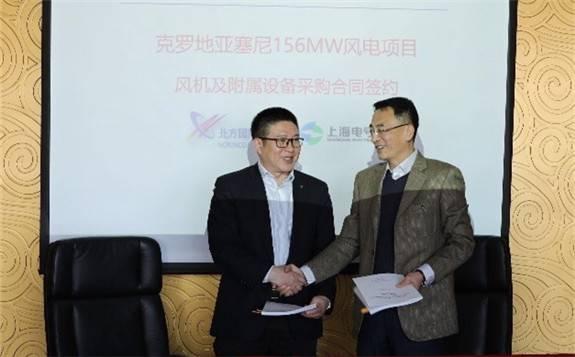 上海电气将正式进入欧洲风电市场 提供39台风机和塔筒!