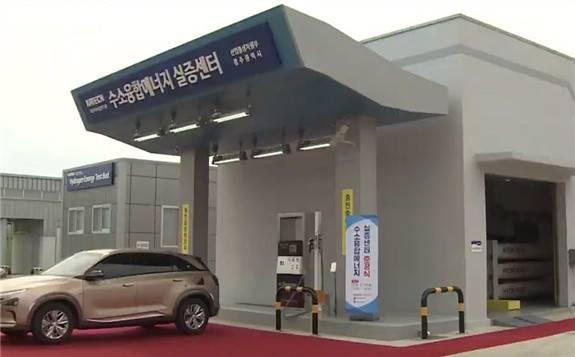 韩国光州氢能研究中心落成