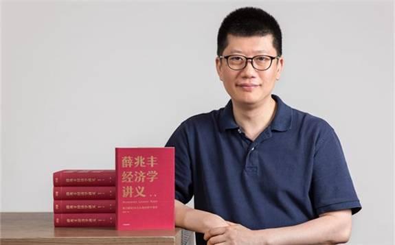 """""""网红经济学家""""薛兆丰从经济学角度谈环保"""