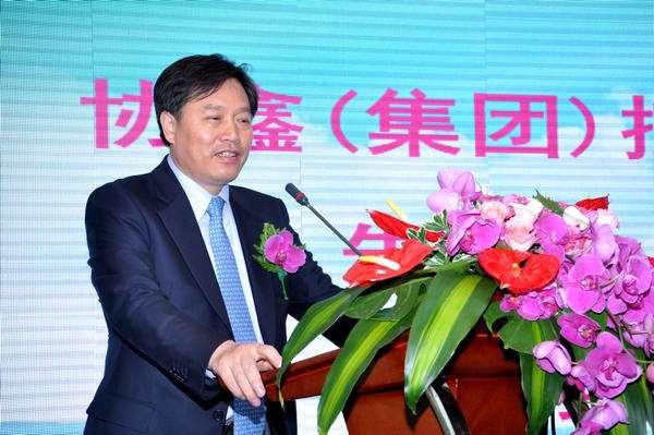 协鑫集团董事长朱共山:集团硅业务整体向乐山转移 光伏发电价格可以低于煤炭