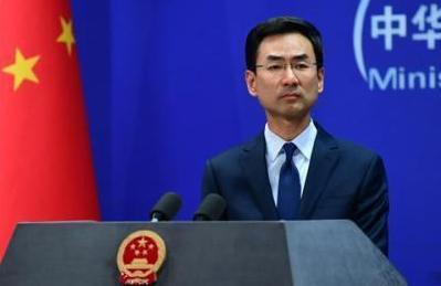 """外交部:中方坚决反对美方实施单边制裁和""""长臂管辖"""" 正常能源合作需得到尊重保护"""