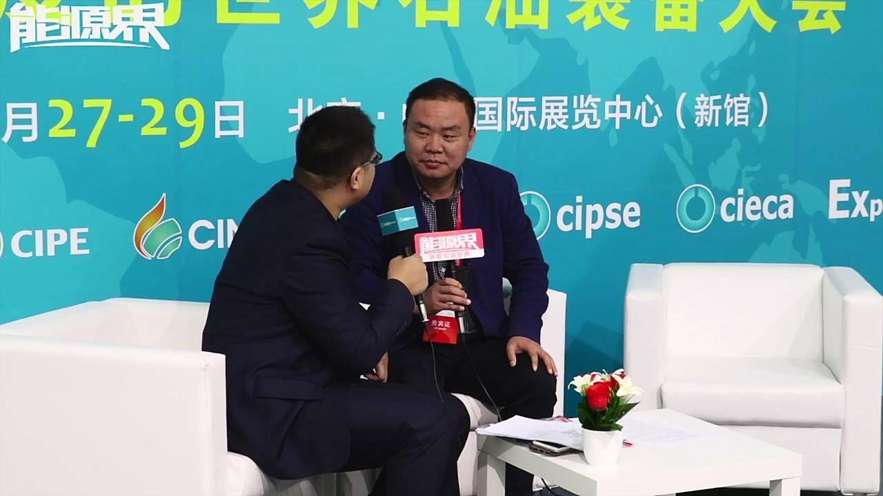 「访谈」洛阳东方石油机械有限企业董事长,张红彦