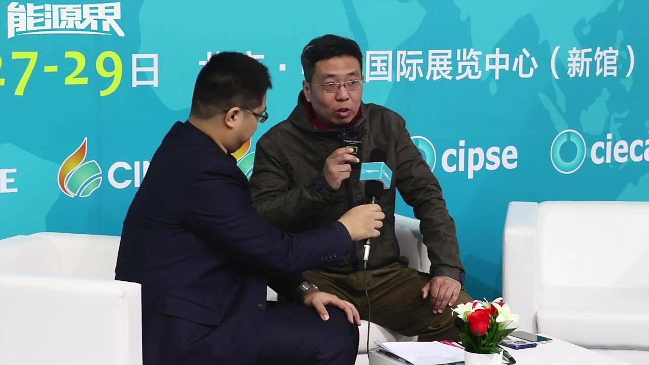 「訪談」青島北美油氣環保科技有限公司副總經理,王謙