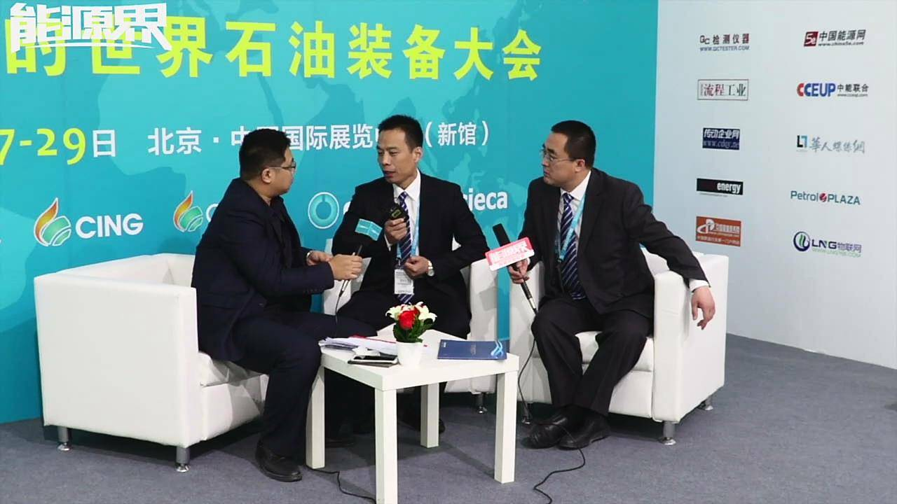 「訪談」山東諾爾化工副總裁,李保福
