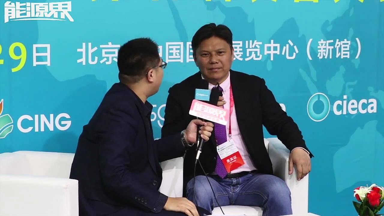 「訪談」上海傲江生態環境科技有限公司總經理,劉勇