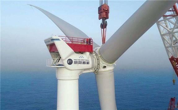 明阳智能预中标中广核汕尾1400MW海上风电项目 金额约86亿元